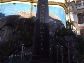 the-tibetan-memorial-in-the-temple