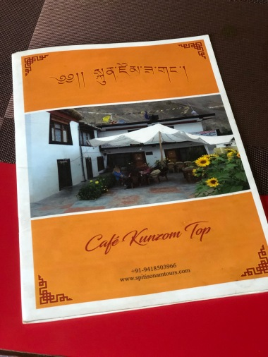 CAFE KUNZUM TOP