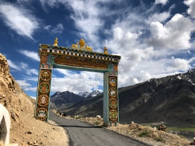 GATEWAY ENTRANCE TO KEY MONASTERY